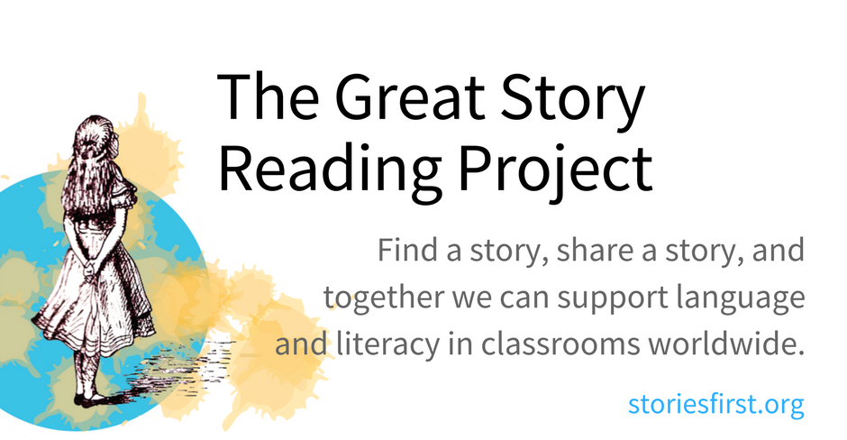 home great story reading project